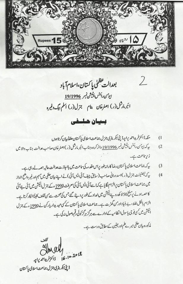 Halaf Nama
